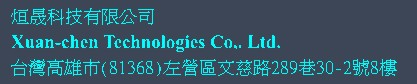 Xuan-chen Technologies Co,. Ltd. (China, Taiwan)